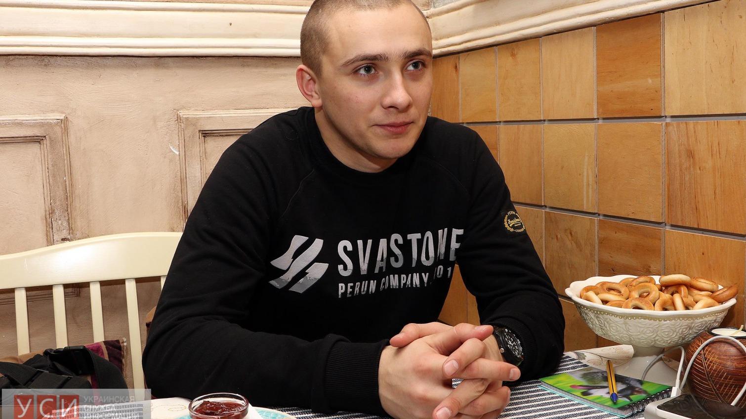 Интервью с экс-руководителем одесского «Правого сектора» Стерненко: отступать я не намерен «фото»