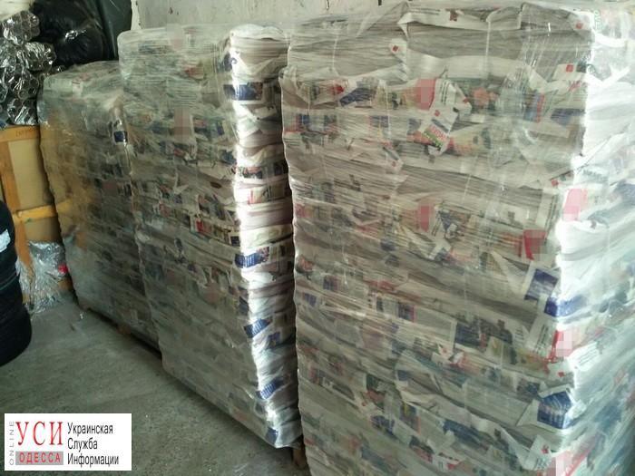 ВОдессе изъяли 2,5 тонны антиукраинских газет