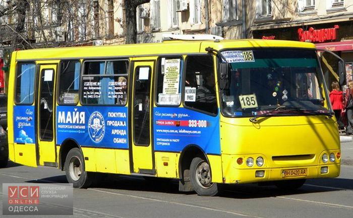 Из-за прибытия вОдессу мощей целителя Пантелеймона шесть автобусов изменят маршрут