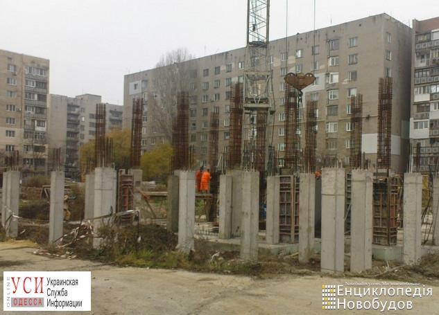 Брошенные дома «Консоль» на Николаевской дороге будет достраивать другой инвестор «фото»