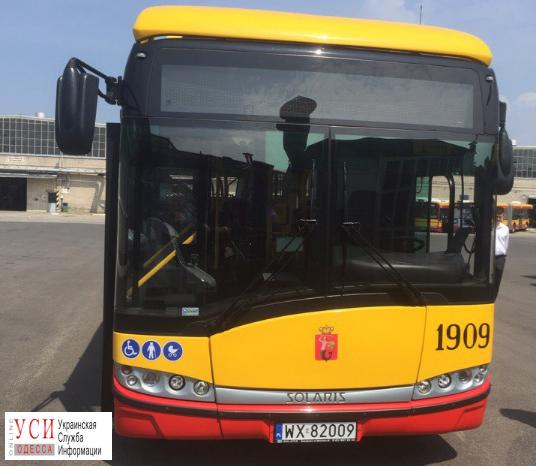 Новый электробус в Одессе появится к концу лета «фото»