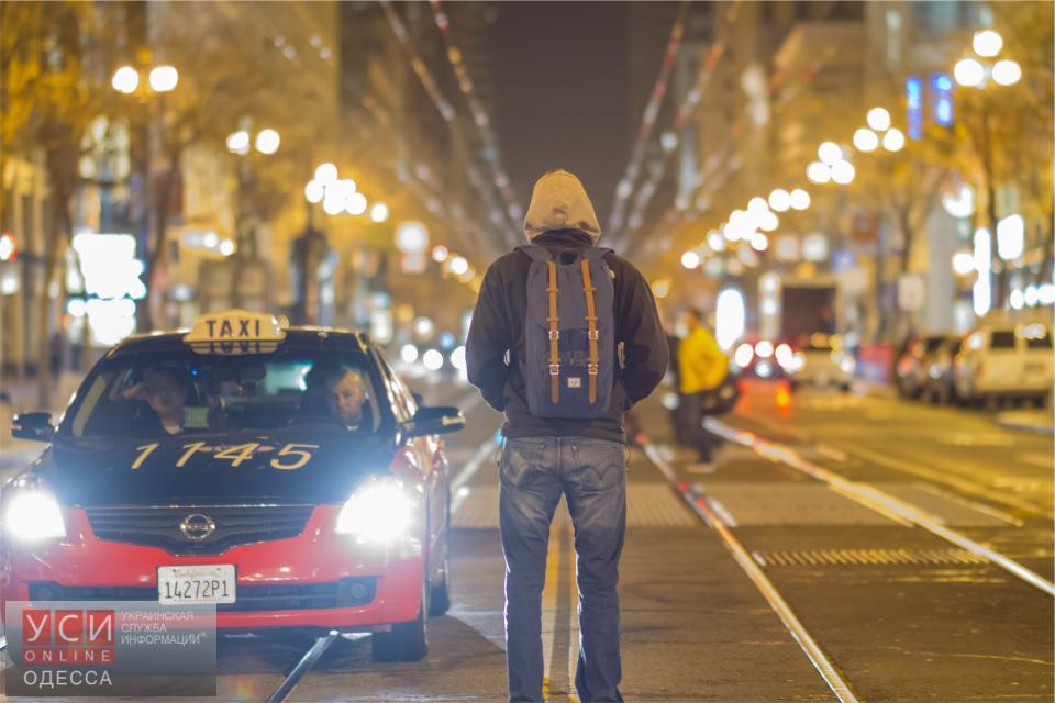 ВОдессе вооруженные таксисты ограбили молодых людей