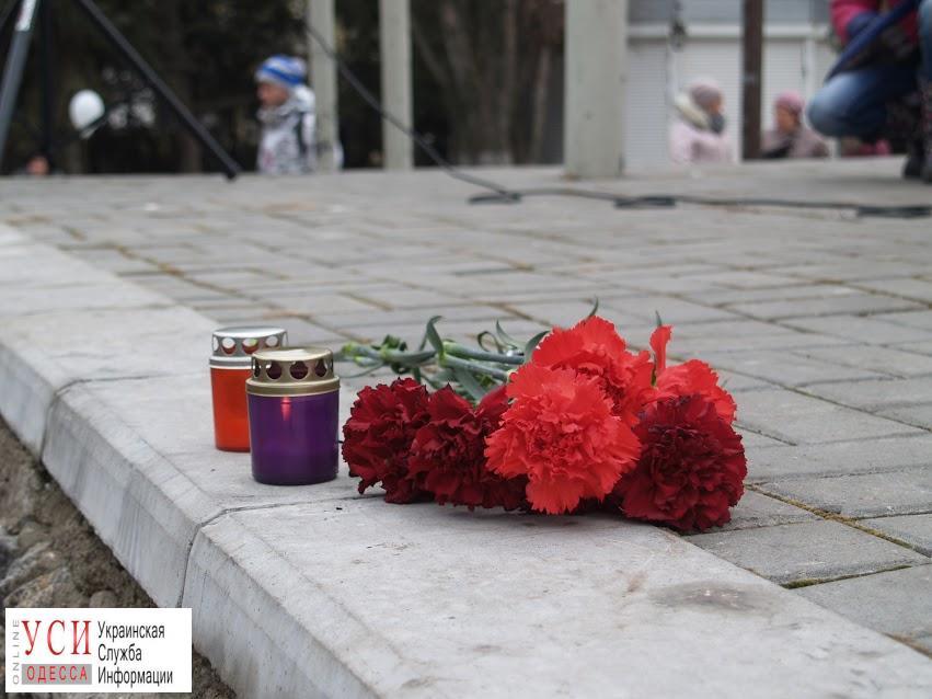 В Черноморске состоялся митинг-реквием в память о героях Небесной сотни (фото) «фото»