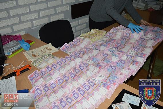 PM364image005 В Одессе задержали иностранную преступную группировку: мужчины грабили офисы и банки  (фото)