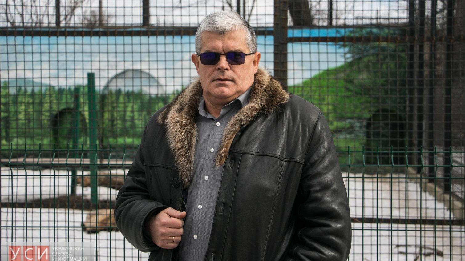 «Одессе нужен не такой зоопарк»: Беляков о том, как изменился зверинец за четыре года (фото) «фото»