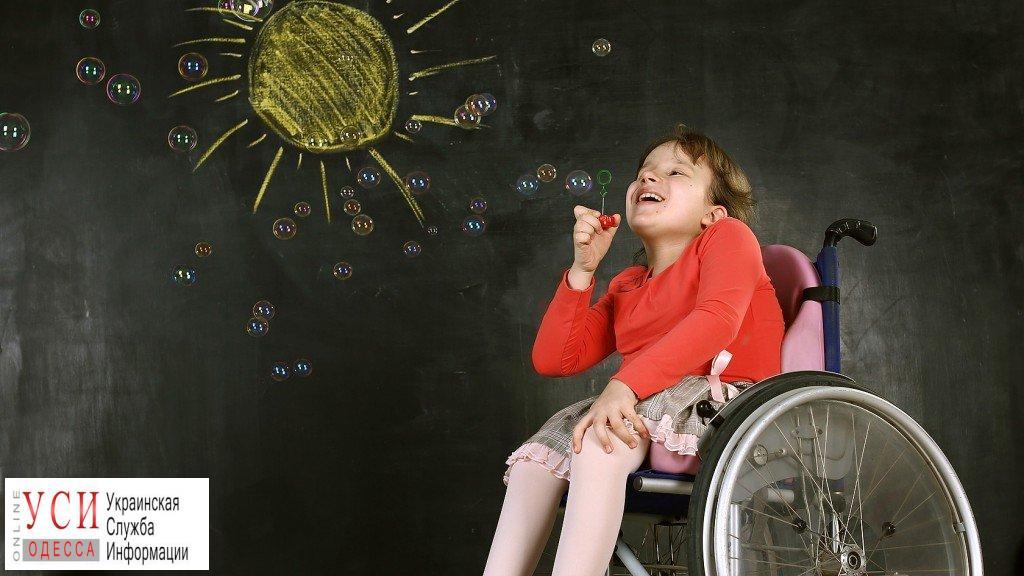 В Южном собираются построить центр реабилитации детей с инвалидностью «фото»