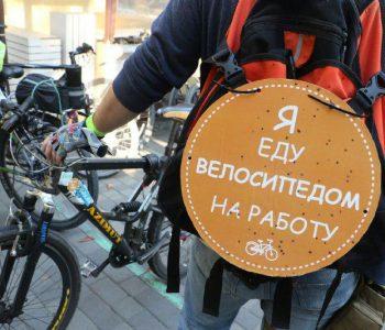 """В Одессе прошел флешмоб """"Я еду велосипедом на работу"""""""