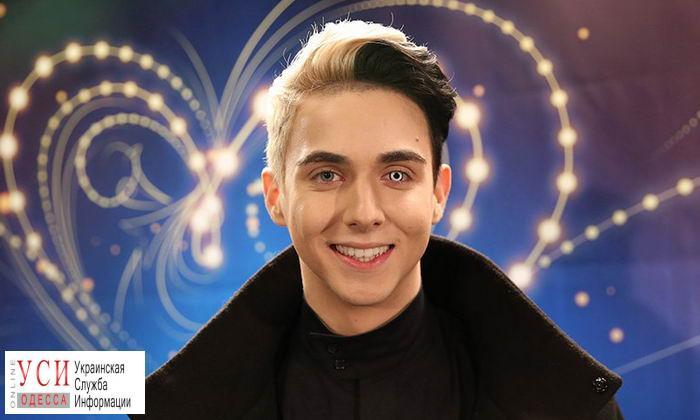 Украина выбрала участника отстраны на«Евровидении-2017»