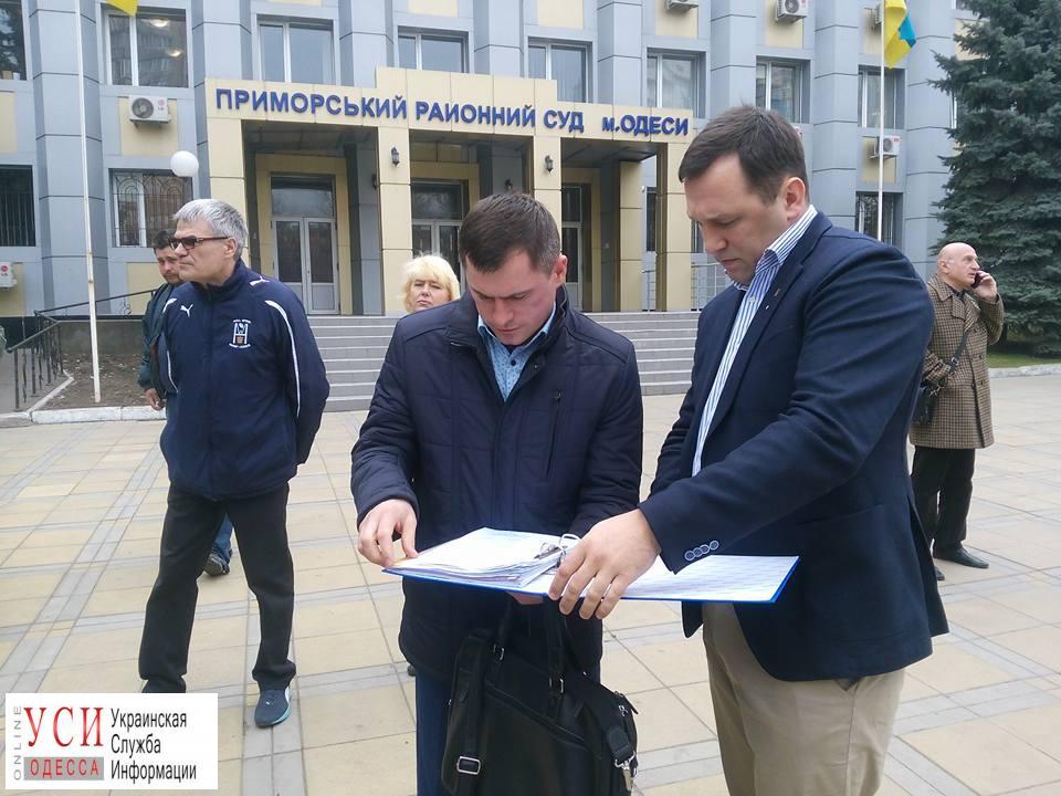 Мэрия не предоставила суду документы на аренду Старосенной площади (фото) «фото»