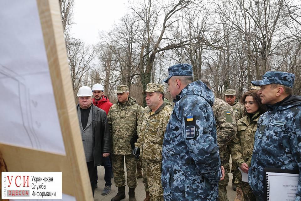 Полторак: Настроительство базы ВМС вОдессе уже выделено 150 млн грн