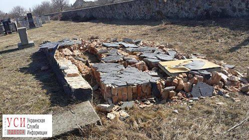 В Одесской области разрушили часть мемориала жертвам Холокоста (фото) «фото»