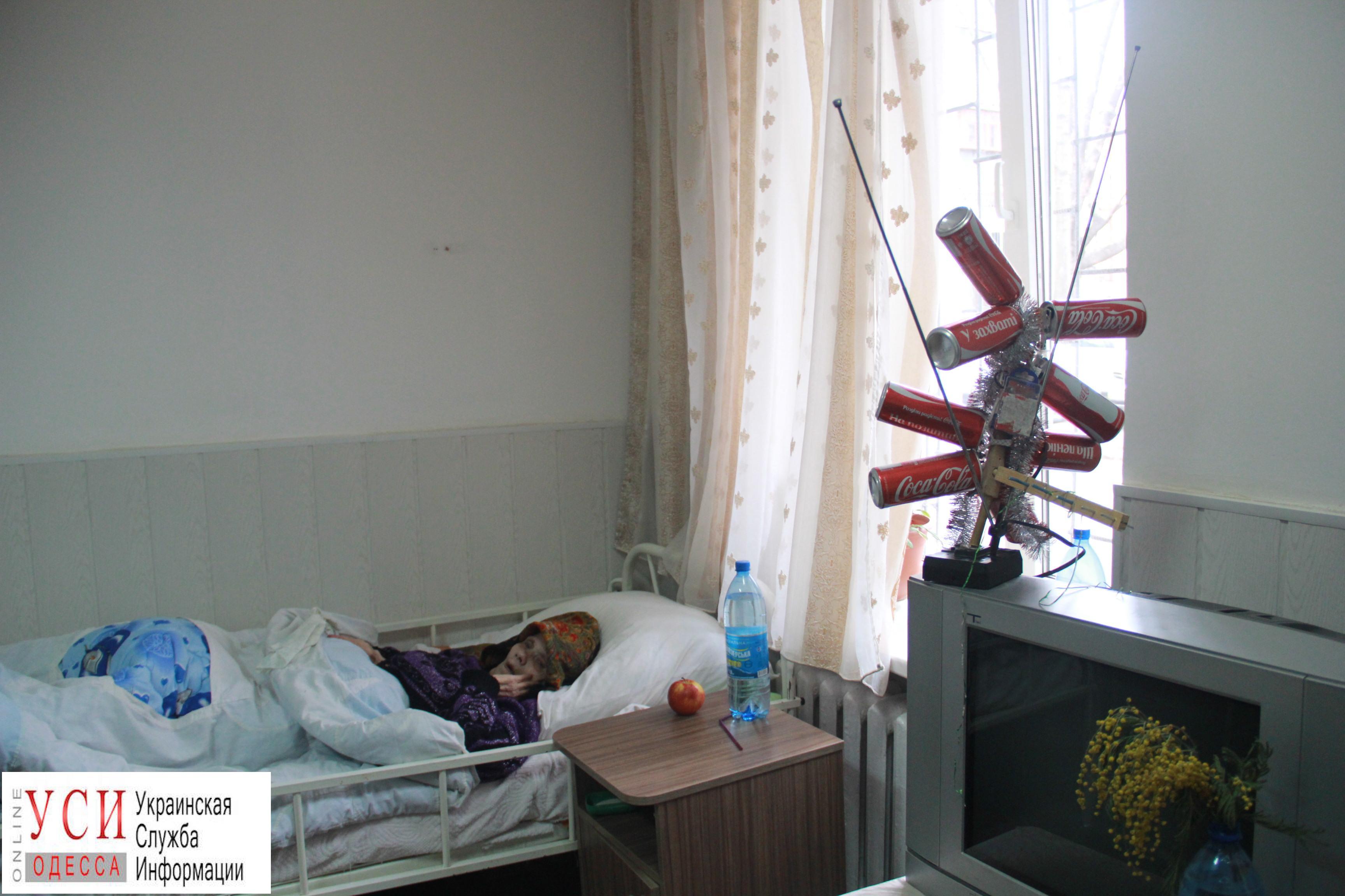г жуковка дом-интернат для престарелых и инвалидов