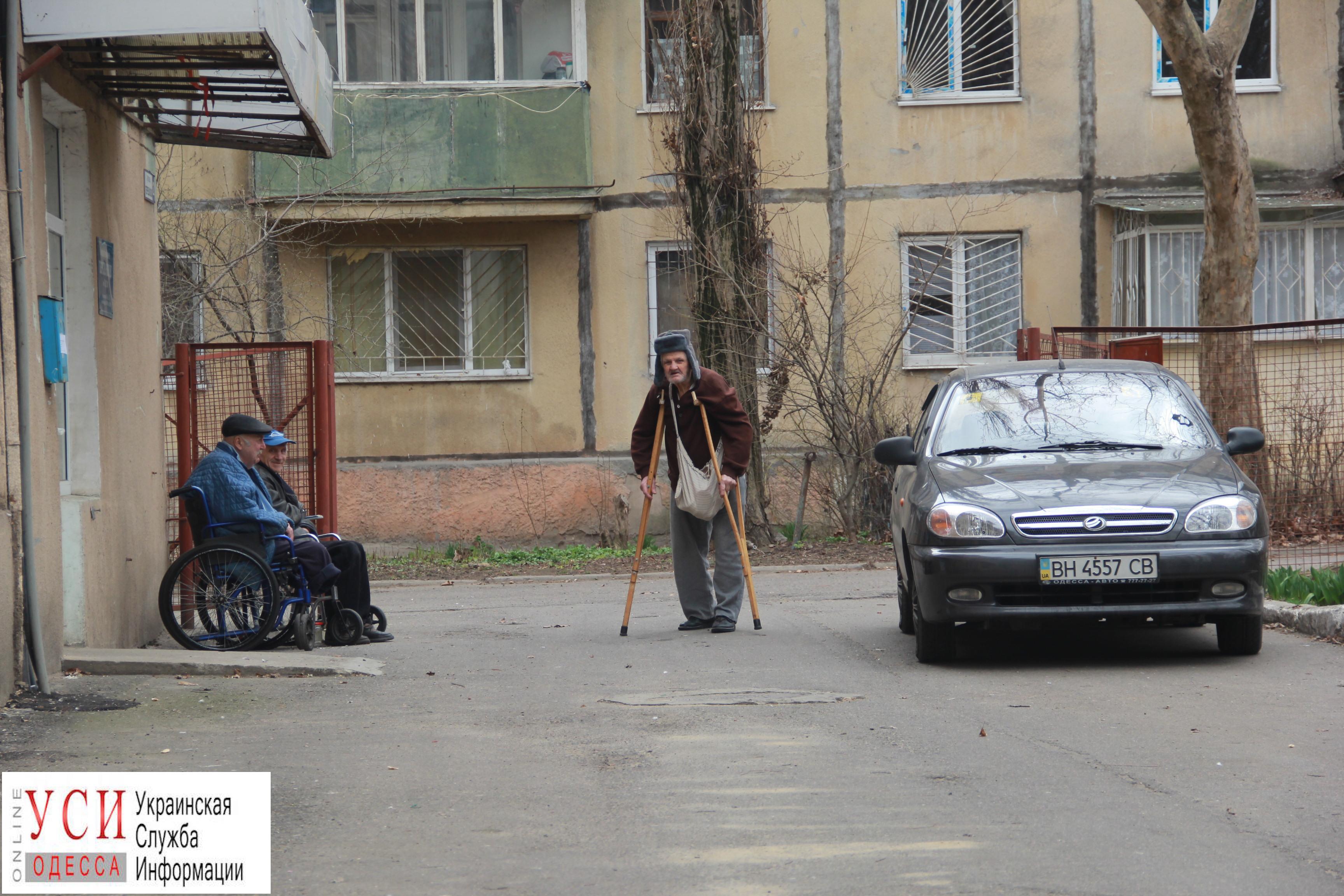 Дом престарелых на терешковой одесса фото из домов престарелых