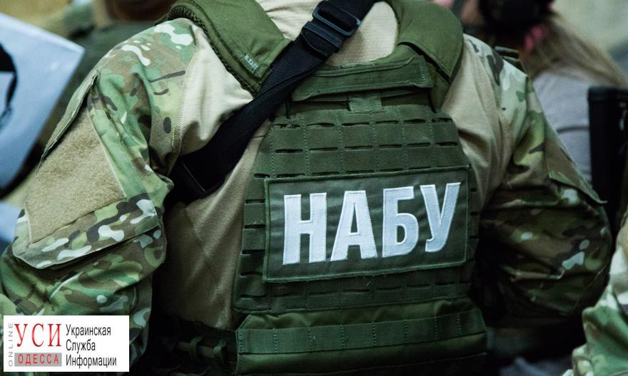 Детективы НАБУ проводят обыски вмэрии Одессы