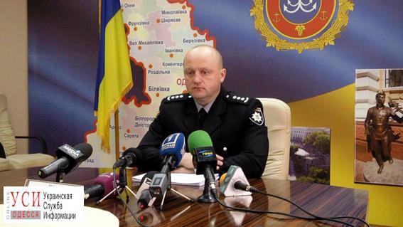 Юморина: в Одессу стягивают полицию «фото»