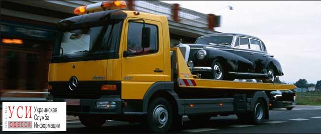 Во время Юморины в Одессе будут эвакуировать автомобили «фото»