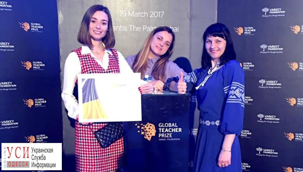 В Украине появится конкурс для учителей с призовым фондом в миллион долларов «фото»