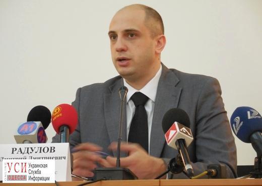 Из одесской мэрии уволили главного экономиста, который хотел быть вице-губернатором «фото»