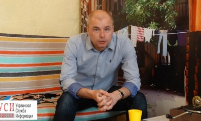 Историк Александр Бабич:«Ежедневно мы утрачиваем ту Одессу, которую сами себе нарисовали» «фото»