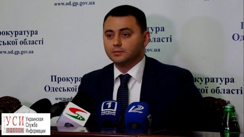 ВОдесской прокуратуре поведали офигурантах вделе Курченко