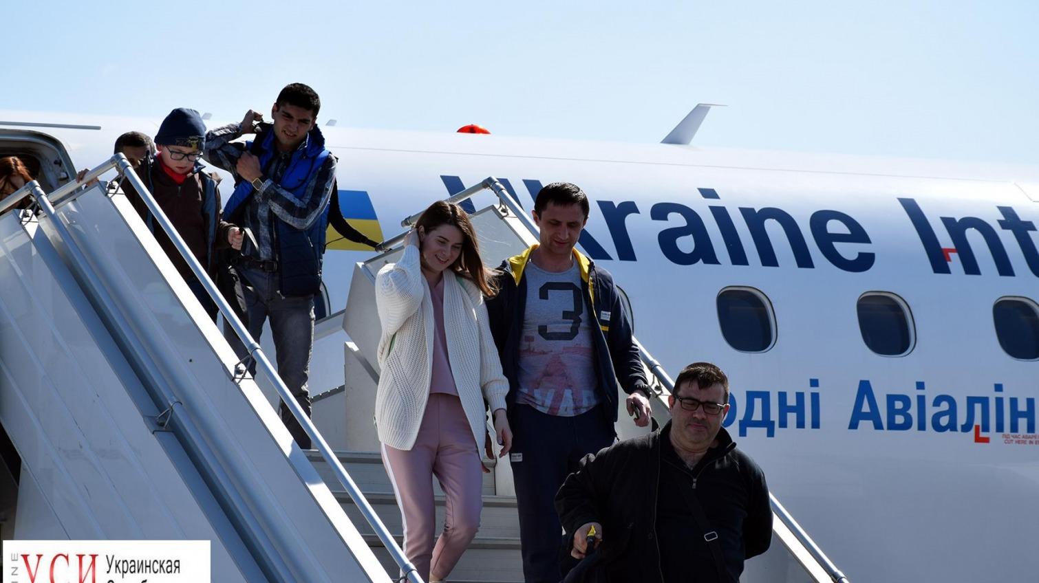 Новый терминал одесского аэропорта принял первых пассажиров (фото) «фото»