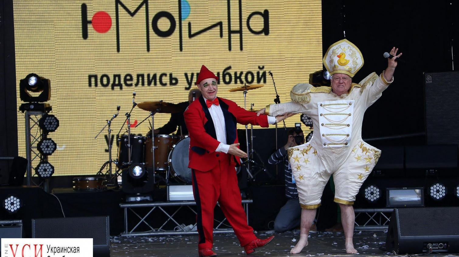 Клоуны со всего мира устроили в Одессе яркое шоу (фоторепортаж) «фото»