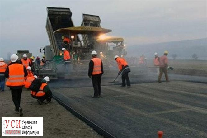 «Укравтодор» собирается отремонтировать автомобильную дорогу между Одессой иГданьском