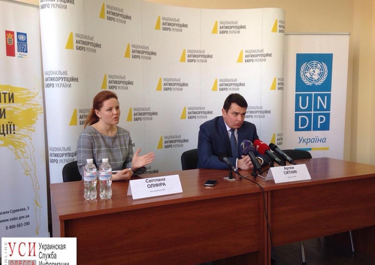 Глава НАБУ: Я не исключаю, что мы вызывали Труханова на допрос (фото) «фото»
