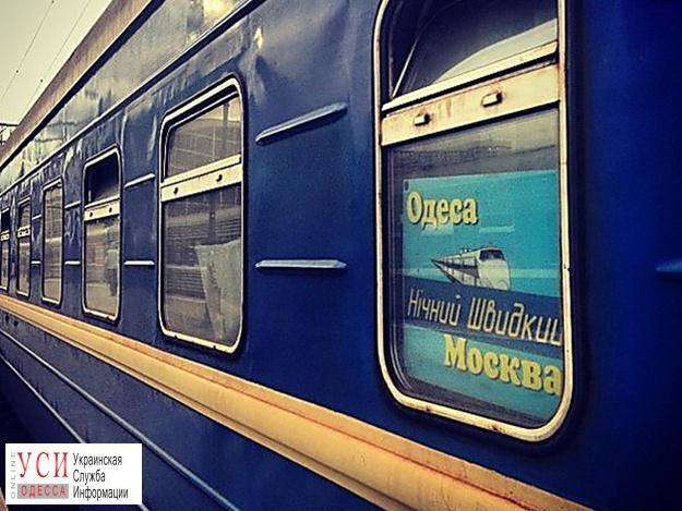 СБУ задержала в поезде боевика, который ехал на Юморину «фото»