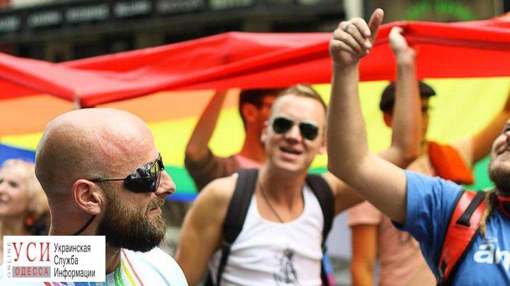 ВОдессе пройдет гей-парад