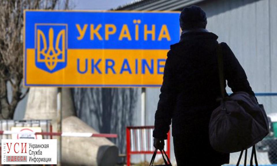 Одесская область — один из лидеров по депортации нелегалов «фото»