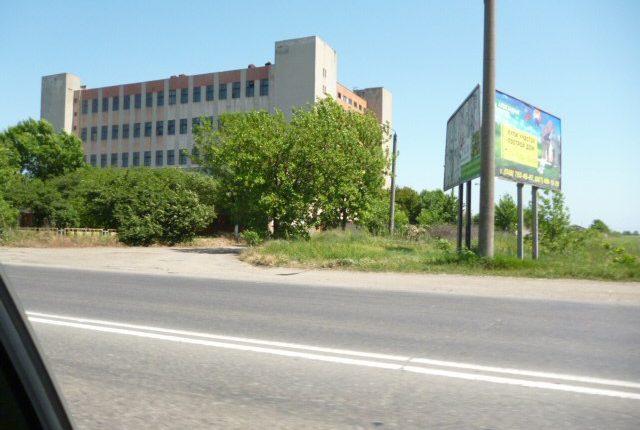 """В Одессе повторно попытаются продать институт холодильной техники """"Агрохолод"""" (фото)"""
