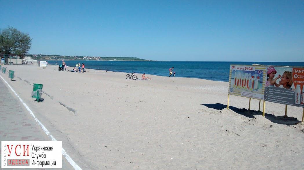 Раздевалкой на пляже онлайн