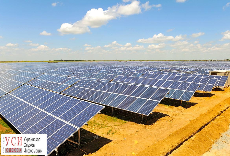 Альтернативная энергетика: Одесская область подписала Меморандум о строительстве солнечных электростанций «фото»