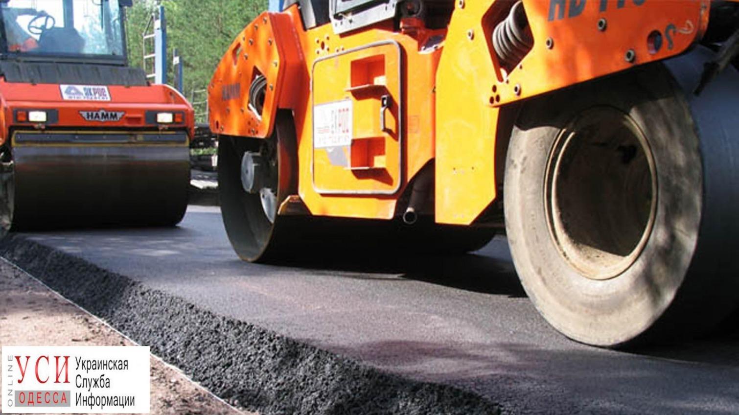 Одесситы по вдвое завышенной цене отремонтируют часть дороги Борисполь — Днепропетровск «фото»