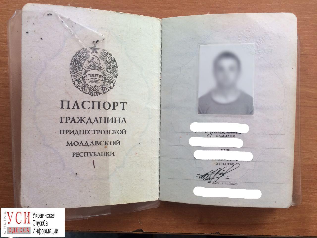 ВОдесскую область непустили гражданина сатрибутикойРФ