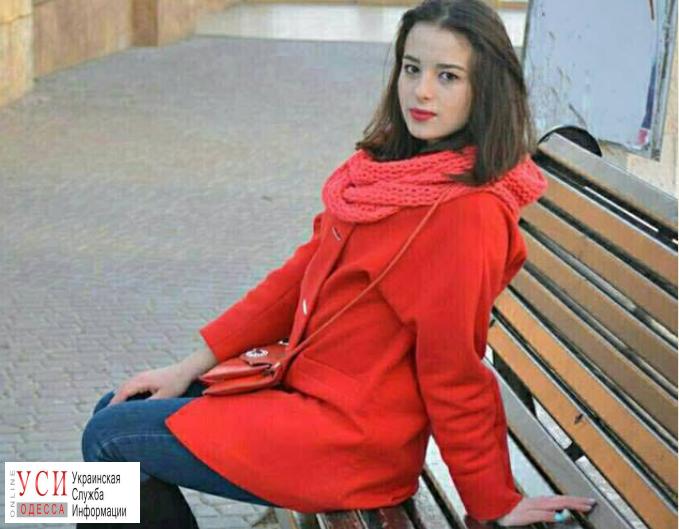 17-летнюю студентку, которую разыскивали в Одессе, обнаружили мертвой «фото»