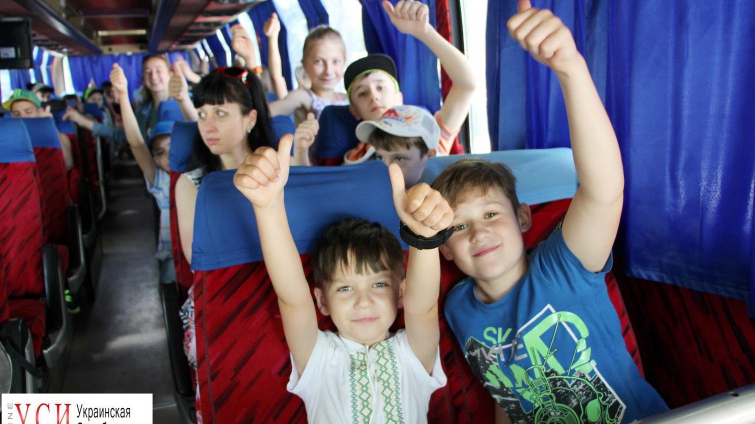 Дети участников АТО отправились на отдых в Затоку (фото) «фото»