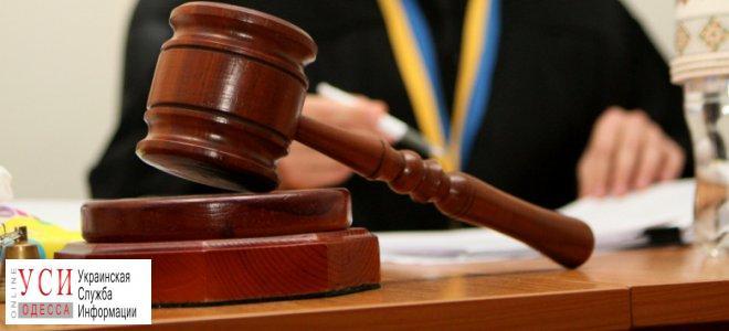 Суд продлил заключение одесскому судье-стрелку «фото»
