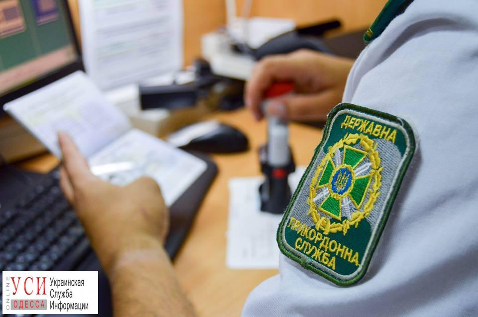 На трассе Одесса-Рени задержали украинца за попытку переправить через границу гражданку Молдовы (фото) «фото»