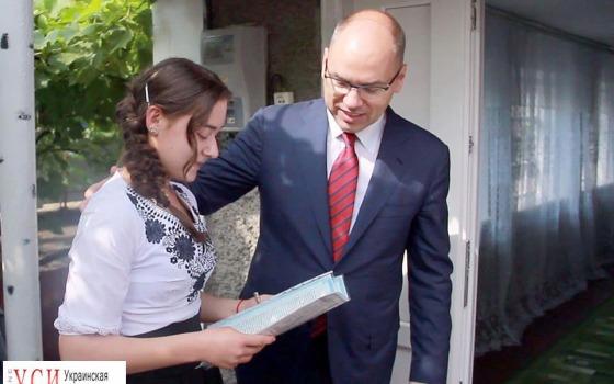 Глава Одесской области подарил свой дом сироте (фото) «фото»