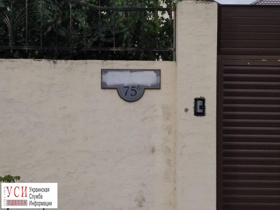 Ночная «декоммунизация» в частном секторе Одессы: неизвестные закрасили старые названия (фото) «фото»