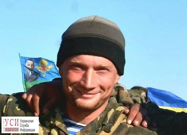 Воина АТО убили за проукраинские взгляды, выбросив из поезда в Одесской области, — волонтер (фото) «фото»