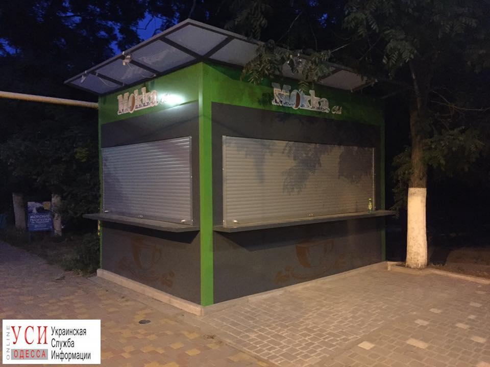 На зеленой зоне Трассы здоровья появился МАФ (фото) «фото»
