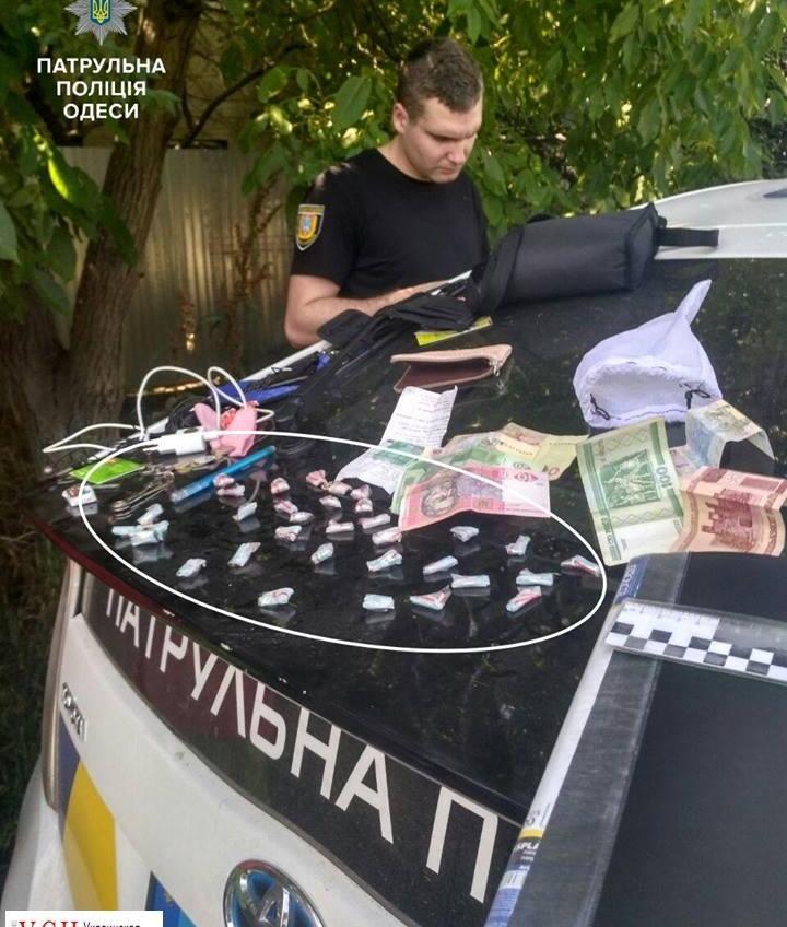Мужчина «закладывал» в Одессе наркотическую соль «фото»