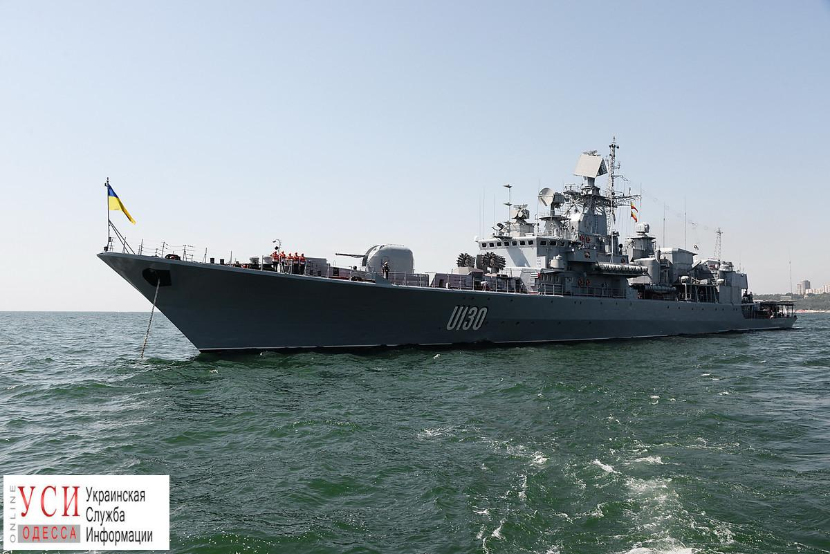 Одесский флот впервые пополнится новыми кораблями – на покупку выделено 2 миллиарда «фото»