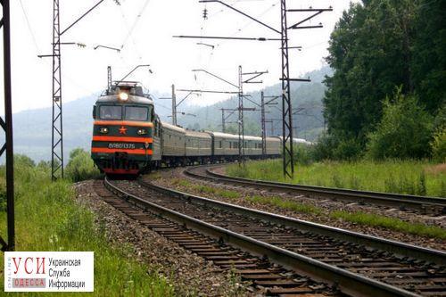 Поезда Одесса – Кишинев теперь ходят чаще «фото»