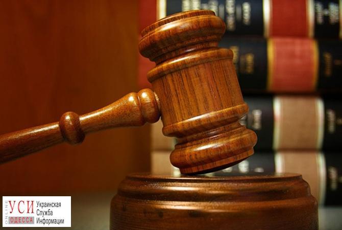 Высший совет правосудия просит Порошенко назначить одобренных судей в Одессу и область «фото»