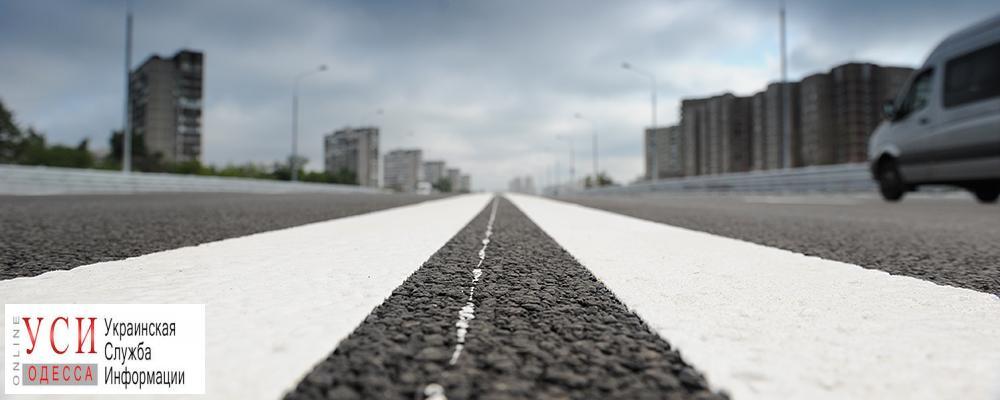 На Таирова появится новая четырехполосная дорога вдоль линии трамвая №13 (фото) «фото»