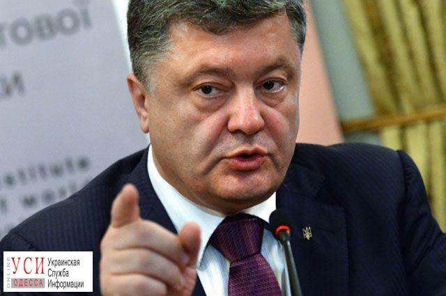 Порошенко ветировал закон о запрете банкротства владельца одесских газовых месторождений «фото»